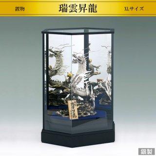 銀製置物 瑞雲昇龍 純金製宝珠 高さ34.5cm XLサイズ