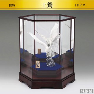 純銀製置物 王鷲 Lサイズ