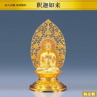 純金製仏像 釈迦如来 松久宗琳/原型制作 高さ14cm