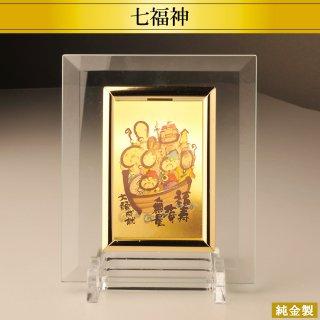 純金製プレート 宝船 七福神 御木幽石 高さ14.8cm ハガキ判