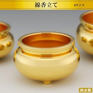純金製仏具 香炉 ダルマ型仕様 直径10.5cm Mサイズ