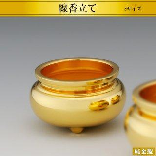 純金製仏具 香炉 ダルマ型仕様 直径9cm Sサイズ