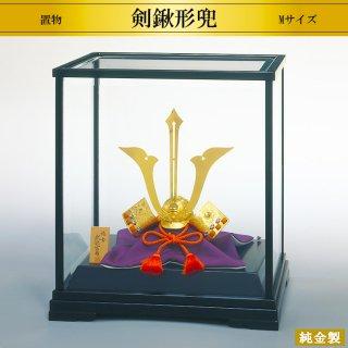 純金製置物 兜 剣鍬形仕様 高さ17cm Mサイズ