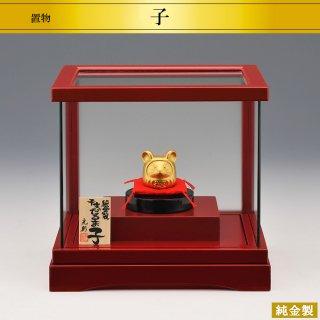純金製置物 子 だるま仕様 高さ27.5mm