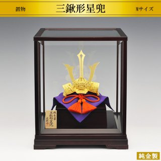 純金製置物 星兜 三鍬形仕様 高さ11cm Mサイズ