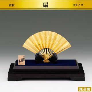 純金製置物 扇子 松竹梅 Mサイズ