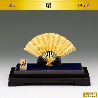 純金製置物 扇子 松竹梅仕様 幅18cm