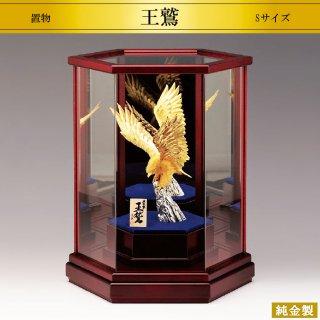 純金・銀製置物 王鷲 Sサイズ