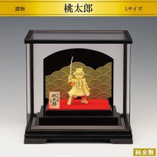 純金製置物 桃太郎 Lサイズ