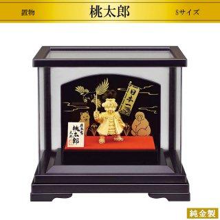 純金製置物 桃太郎 Sサイズ