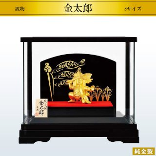 純金製置物 金太郎 Sサイズ