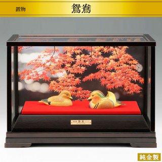 純金製置物 おしどり 彩色仕様 高さ3.9cm & 高さ3.6cm