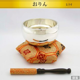銀製仏具 おりん 2.5寸