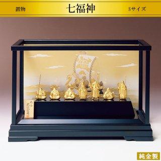 純金製置物 七福神 宝船 Sサイズ 武比古