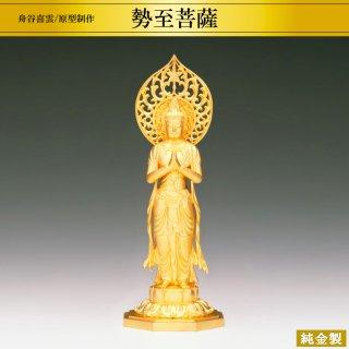 純金製仏像 勢至菩薩 舟谷喜雲/原型制作 高さ26cm