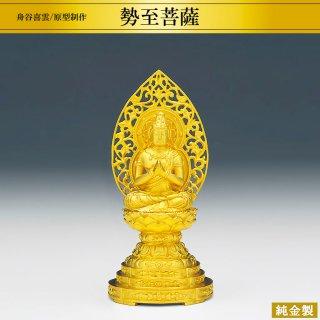 純金製仏像 勢至菩薩 高さ10cm 軽量型 舟谷喜雲