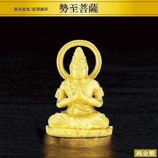 純金製仏像 勢至菩薩 舟谷喜雲/原型制作 高さ2.6cm