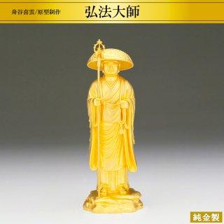 純金製祖師像 弘法大師 舟谷喜雲/原型制作 高さ19cm