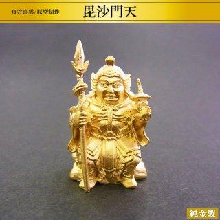 純金製七福神 毘沙門天 高さ2.6cm 舟谷喜雲