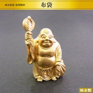 純金製七福神 布袋 高さ2.6cm 舟谷喜雲