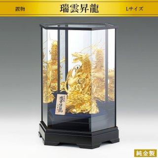 純金製置物 瑞雲昇龍 プラチナ製宝珠 Lサイズ