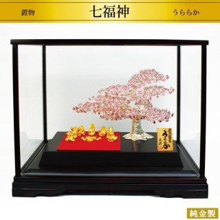 純金製置物 七福神 純銀製桜 うららか