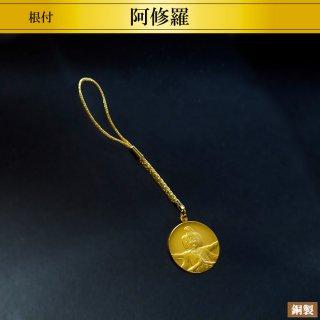 【即出荷】仏像根付 阿修羅 梵字 ゴールド仕様