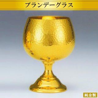 純金製ブランデーグラス 鎚目模様 Lサイズ