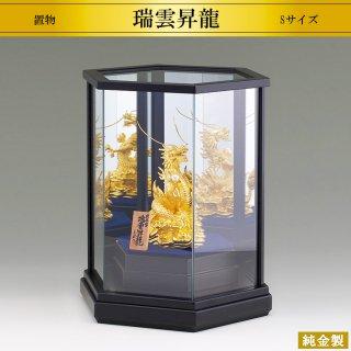 純金製置物 瑞雲昇龍 高さ9cm Sサイズ