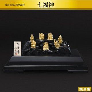 純金製置物 七福神 舟谷喜雲/原型制作 高さ2.6cm