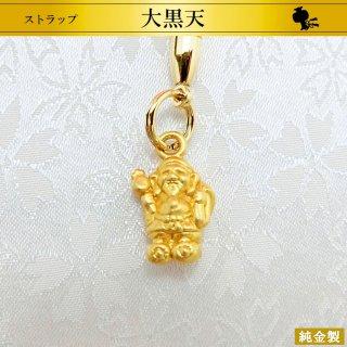 純金製ストラップ 七福神 大黒天 高さ16.2mm