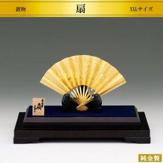 純金製置物 扇子 松竹梅仕様 幅36cm