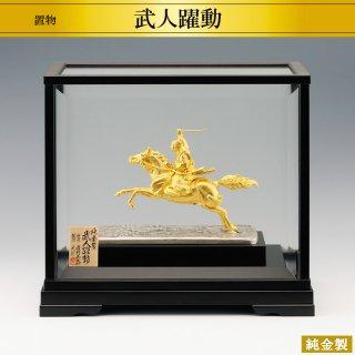 純金・銀製置物 武人躍動 海野美盛/原型制作 高さ9cm