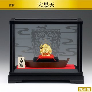 純金製置物 七福神 大黒天 高さ4.5cm