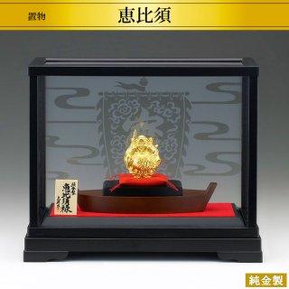 純金製置物 七福神 恵比須 高さ5.2cm