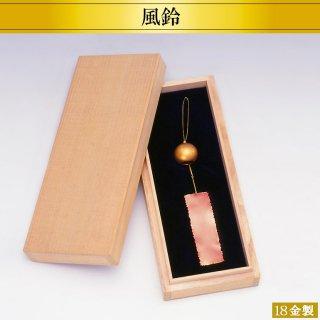 18金製風鈴 てんとう虫 彫刻入り 直径3cm
