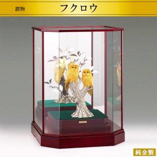 純金・銀製置物 フクロウ二羽
