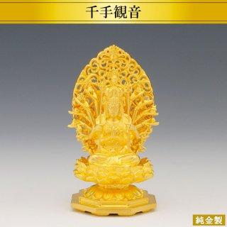 純金製仏像 千手観音 高さ10cm