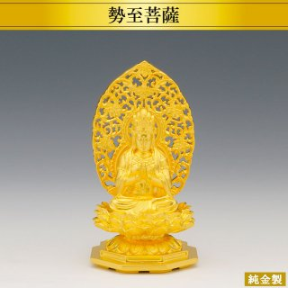 純金製仏像 勢至菩薩 高さ10cm
