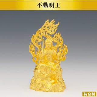 純金製仏像 不動明王 高さ10cm