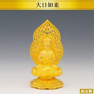 純金製仏像 大日如来 高さ10cm