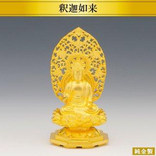 純金製仏像 釈迦如来 高さ10cm