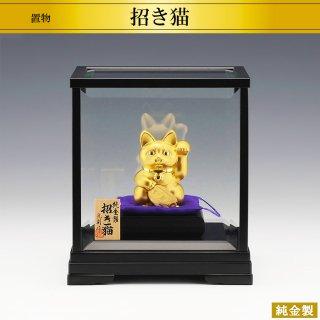 純金製置物 招き猫 高さ8.2cm Lサイズ