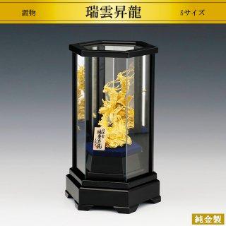純金製置物 瑞雲昇龍 高さ9cm Sサイズ 軽量仕様