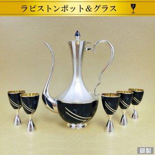 銀製ラピストンポット&グラス コバルトブルー 6点セット