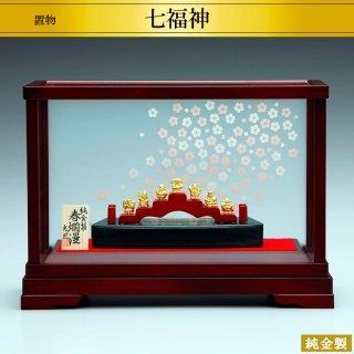 純金製置物 七福神 春爛漫