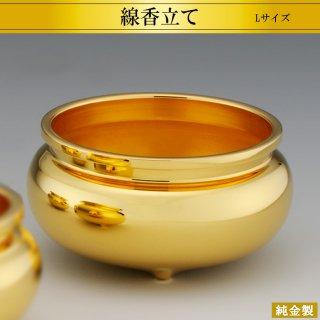 純金製仏具 香炉 ダルマ型仕様 直径13cm Lサイズ