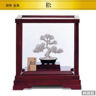 純銀製置物 盆栽 松 高さ6.8cm