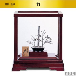 純銀製置物 盆栽 竹