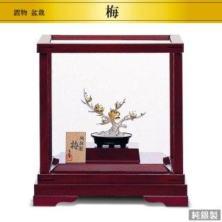 純銀製置物 盆栽 梅 高さ5.8cm